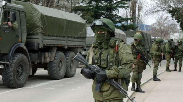 ВГПУ назвали убытки отоккупации Крыма