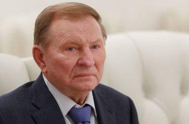 Кучма пояснил, почему переговоры по Донбассу не дают результата