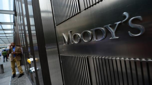 Moody's ждет ускорения роста ВВП Украины до3,5%