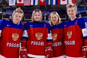 Шесть российских хоккеисток пожизненно отстранены, результаты сборной аннулированы
