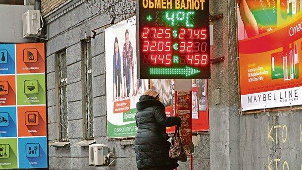 К новому году евровалюта должна стать дешевле