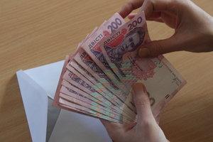 Стало известно, где в Запорожской области самые высокие зарплаты