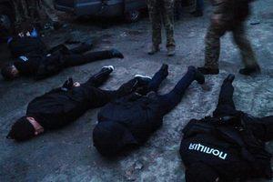 СБУ и полиция задержали опасную банду, грабившую людей