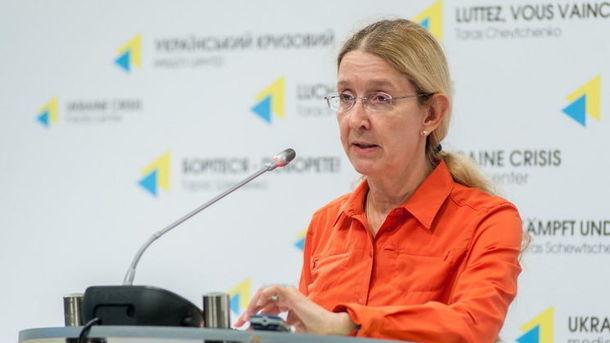 Ульяна Супрун написала объявление оботставке