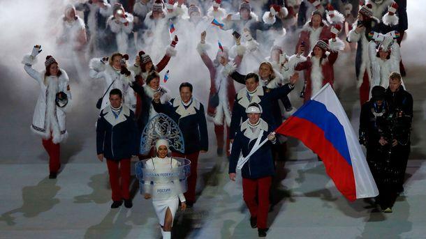 300 русских спортсменов попали вблэклист WADA