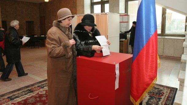 Выборы в РФ. Фото: архив
