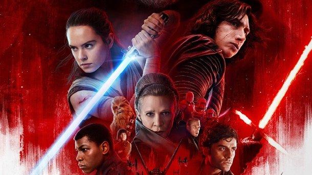 Насвет вышла новая часть «Звездных войн»