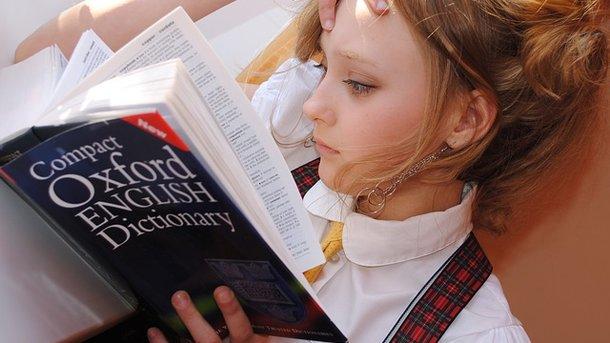 Оксфордский словарь выбрал слово года. Нет, это не«эщкере»