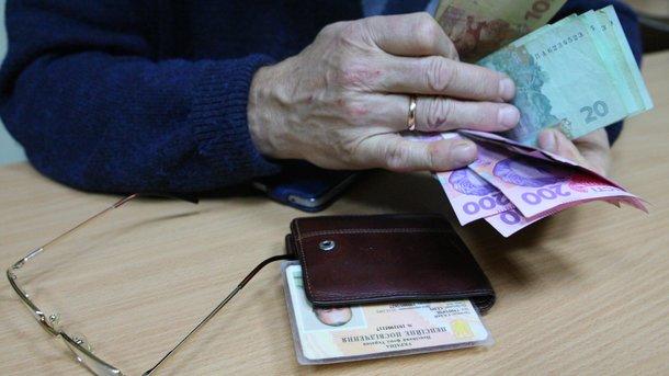 Украинцы получат пенсии заянварь наступающего года в сегодняшнем декабре