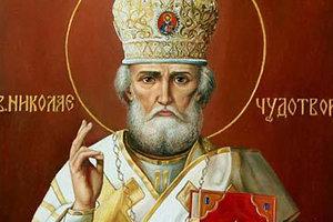 ТОП-даты грядущей недели от владыки Павла: что обязательно нужно сделать перед праздником Николая