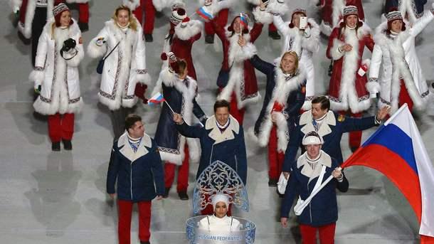 Забудьте: МОК запретил спортсменам размещать российскую символику наформе