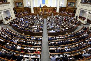 Последний рывок Верховной Рады: Донбасс и земельная реформа
