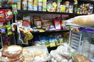 Украинцам обещают скидки на продукты к Новому году