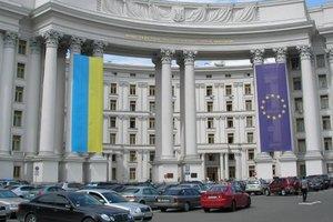 МИД приветствует принятие Генассамблеей ООН резолюции по Крыму