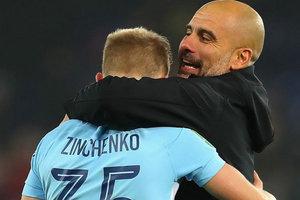 Зинченко за игру в Кубке Англии заслужил объятия от Гвардиолы