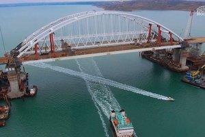 В России показали новый этап стройки Крымского моста: появилось фото