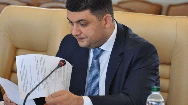 «Укрзализныця» инвестирует в ж/д-сообщение «Запорожье— Мариуполь» 780 млн грн