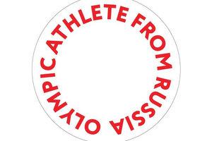 """Стало известно, какой логотип предлагает МОК """"спортсменам-олимпийцам из России"""""""