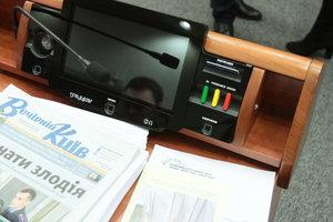 Депутата Киеврады оштрафовали за несвоевременное декларирование авто