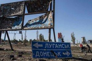 Уход России из СЦКК: Украина объяснила, кто теперь отвечает за безопасность миссии ОБСЕ на Донбассе