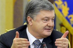 СЦКК на Донбассе: Порошенко выступил с предложением
