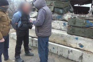 В Луганской области СБУ задержала информатора боевиков