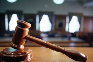 Суд разрешил заочно судить экс-главу СБУ Якименко