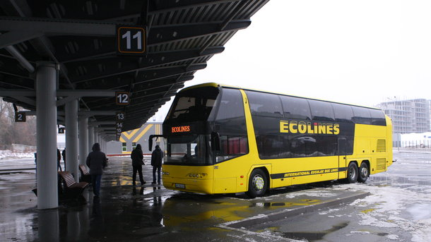 Куда украинцы едут на Новый год