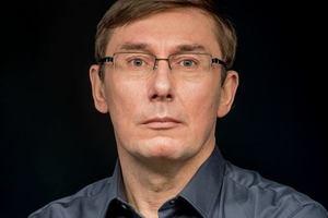 Луценко ответил на обвинения Данилюка