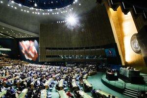 Украинская делегация проигнорировала голосование в Генассамблее ООН по статусу Иерусалима   – СМИ
