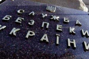 СБУ заявила о предотвращении опасной эпидемии в Запорожской области