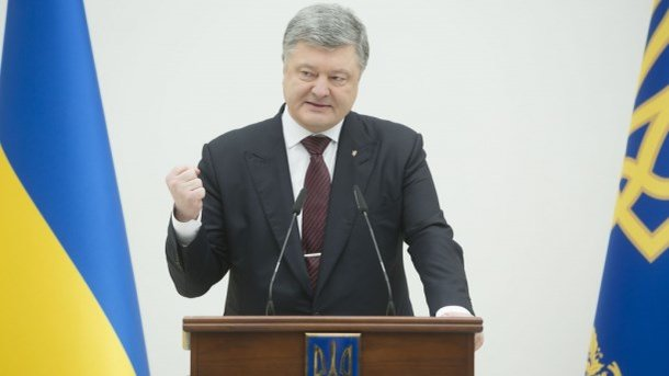 Порошенко: Войну Украина еще невыиграла, однако победа точно впереди