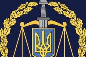 Масштабные обыски в Запорожье: появились новые подробности