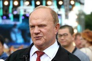 Зюганов отказался участвовать в выборах президента России