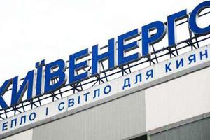 In Ukraine celebrated the power engineer's Day: in