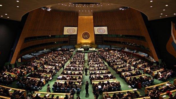 США организуют «благодарственный прием» для 64 стран - зарезолюцию поИерусалиму