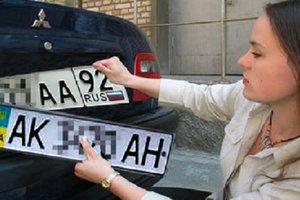 В Крыму будут штрафовать за украинские номера