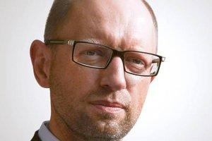 В Интерполе заявили о необоснованности обращения России по поводу розыска Яценюка