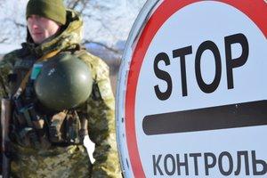Украинец пытался пересечь границу с Крымом по документам покойника