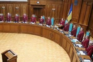 Комиссия определила претендентов на должность судьи КСУ – АП