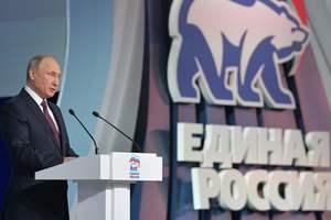 """Выборы президента РФ: """"Справедливая Россия"""" будет агитировать за Путина"""