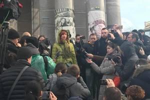 На Майдане требовали ужесточить наказание за убийство журналиста
