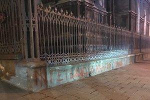 Новый акт вандализма: центр Одессы изрисовали антисемитскими надписями