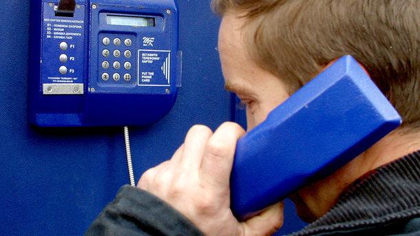 ВСовбезеРФ озвучили страны, изкоторых поступали фальшивые звонки оминировании