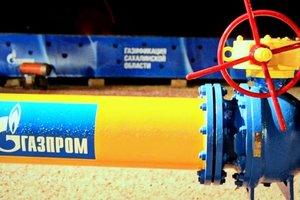 Стокгольмский арбитраж определил, какой будет цена российского газа для Украины