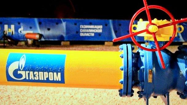 Украинский «Нафтогаз» признаёт долг перед русским «Газпромом»