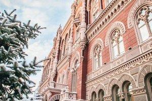 НБУ изменил дедлайны для украинских банков
