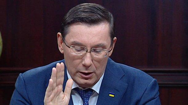 Луценко поведал о«публичном сведении счетов» вконфликте сНАБУ