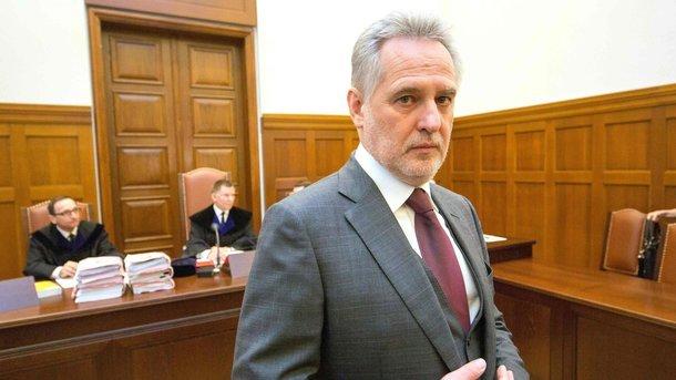 Австрийская Республика остановила экстрадицию Фирташа вСША