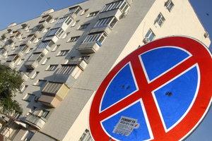 Многодетная семья во Львове ютится в крохотной гостинке